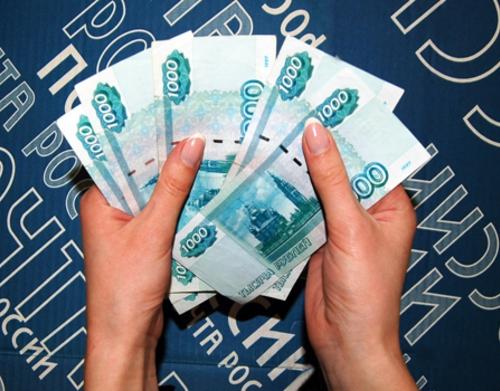 Деньги через почту