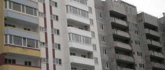 Муниципальное жилье можно разменять