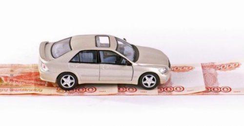 Госпошлина зависит от стоимости автомобиля