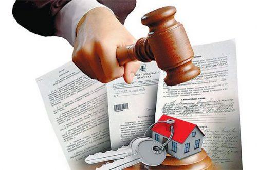 Суд рассматривает вопрос о разделе имущества
