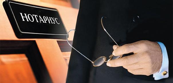 соглашение о разделе бизнеса между супругами образец