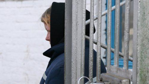 Женщина в заключении