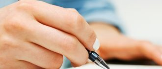Как написать автобиографию
