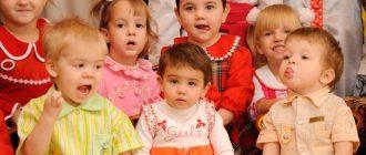 Дети в доме малютки